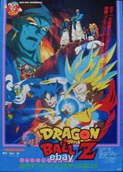 DRAGON BALL Z BOJACK UNBOUND Japanese B2 movie poster A 1993 ANIME NM