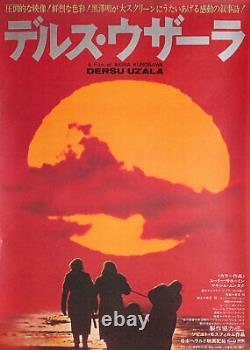 Dersu Uzala 1975 Japanese B2 Poster
