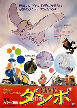 Dumbo R1974 Japanese B2 Poster
