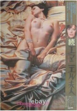 EMMANUELLE 2 Japanese B2 movie poster A SYLVIA KRISTEL SEXPLOITATION RARE NM