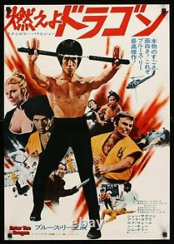ENTER THE DRAGON Japanese B2 movie poster style B BRUCE LEE JIM KELLY JOHN SAXON