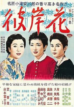 EQUINOX FLOWER 1958 Yasujiro Ozu Rare Japanese 20x28 poster Filmartgallery