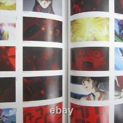 EVANGELION Movie JO 1.0 Ltd Art Fan Book Complete Set withFilm Poster
