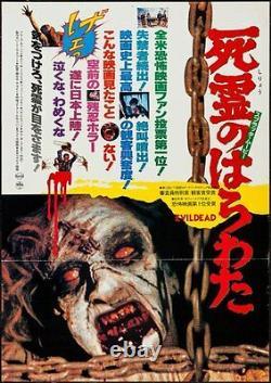 EVIL DEAD Japanese B2 movie poster B SAM RAIMI BRUCE CAMPBELL 1981