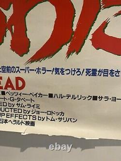 EVIL DEAD Original Japanese B2 film poster SAM RAIMI BRUCE CAMPBELL 1981