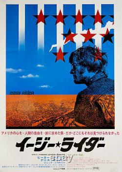 Easy Rider 1969 Japanese B2 Poster