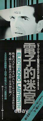 Electronic Labyrinth THX 1138 4EB 1982 Japanese Speed Poster