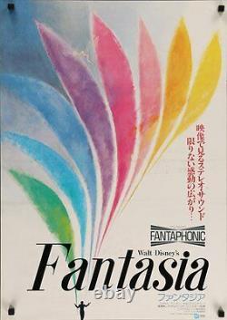 FANTASIA Japanese B2 movie poster R77 WALT DISNEY LEOPOLD STOKOWSKI Unique Art