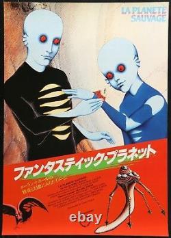 FANTASTIC PLANET Japanese Anime cult poster LA PLANETE SAUVAGE filmartgallery