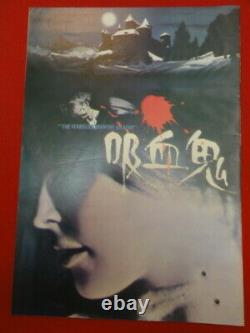 FEARLESS VAMPIRE KILLERS Japanese A4 movie poster SHARON TATE POLANSKI