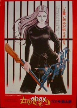 FEMALE PRISONER SCORPION 701 GRUDGE SONG Japanese B2 movie poster B MEIKO KAJI