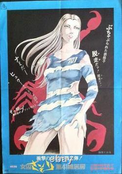 FEMALE PRISONER SCORPION JAILHOUSE 41 Japanese B2 movie poster MEIKO KAJI MANGA