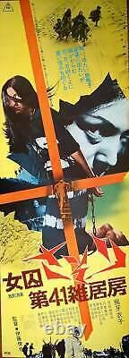 FEMALE PRISONER SCORPION JAILHOUSE 41 Japanese STB movie poster MEIKO KAJI NM