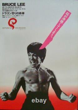 FIST OF FURY CHINESE CONNECTION Japanese B2 movie poster R83 white BRUCE LEE NM