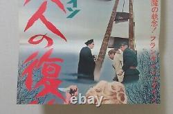 FRANKENSTEIN CREATED WOMAN 1967' Original Movie Poster Japanese 2 PANEL B2×2
