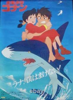 FUTURE BOY CONAN Japanese B2 movie poster HAYAO MIYAZAKI GHIBLI 1979 NM
