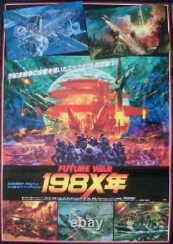 FUTURE WAR 198X 1986 Japanese B2 movie poster B NORIYOSHI OHRAI 1983 NM