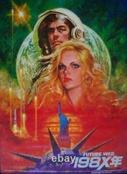 FUTURE WAR 198X 1986 Japanese B2 movie poster NORIYOSHI OHRAI 1983 NM