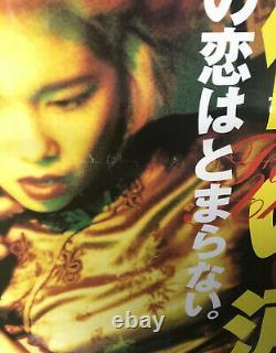 Fallen Angels 1995 Wong Kar-wai B2 19 x 27 Japanese Movie Poster