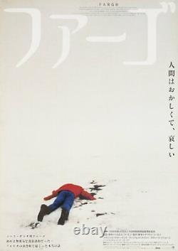 Fargo 1996 Japanese B2 Poster
