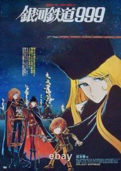 GALAXY EXPRESS 99 SPACE CAPTAIN HARLOCK Japanese B2 movie poster B ANIME NM 1978