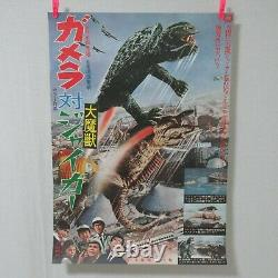 GAMERA VS JIGER 1970' Original Movie Poster Japanese B2