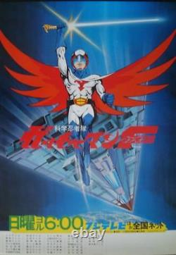 GATCHAMAN THE MOVIE BATTLE OF PLANETS Japanese B2 movie poster C 1978 ANIME NM