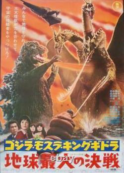 GHIDORAH THE 3 HEADED MONSTER Japanese B2 movie poster R71 KAIJU GODZILLA HONDA