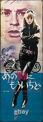 GIRL ON A MOTORCYCLE 1968 Japanese 20x57 poster Marianne Faithfull Alain Delon