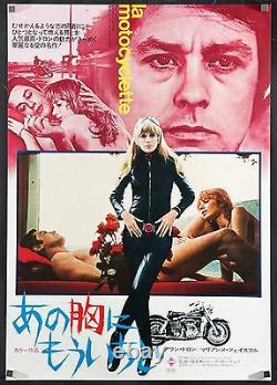 GIRL ON A MOTORCYCLE Japanese 20x28 RI poster Marianne Faithfull Alain Delon