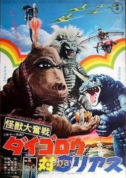 GODZILLA DAIGORO VERSUS GOLIATH (1971) Japanese B2 movie poster KAIJU NM