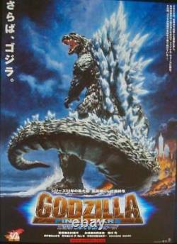 GODZILLA FINAL WARS Japanese B2 movie poster A NORIYOSHI OHRAI Art 2004 KAIJU NM