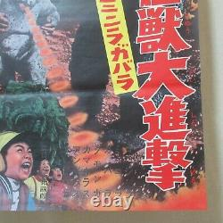 GODZILLA'S REVENGE 1969' Original Movie Poster B Japanese B2