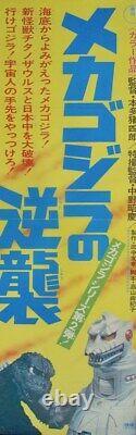 GODZILLA TERROR OF MECHAGODZILLA Japanese B4 movie poster 1975 KAIJU NM