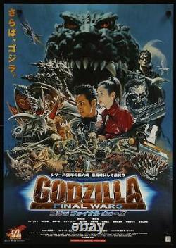GODZILLA THE FINAL WARS Japanese B2 movie poster style B NORIYOSHI OHRAI Art