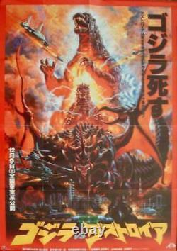 GODZILLA VERSUS DESTOROYAH Japanese B1 movie poster A NORIYOSHI OHRAI 1995 NM