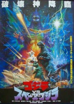 GODZILLA VERSUS SPACE GODZILLA Japanese B2 movie poster A NORIYOSHI OHRAI Art
