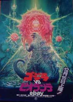 GODZILLA VS BIOLLANTE Japanese B1 movie poster NORIYOSHI OHRAI Art 1989 NM