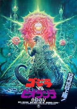 GODZILLA VS BIOLLANTE Japanese B2 movie poster NORIYOSHI OHRAI Art 1989 NM