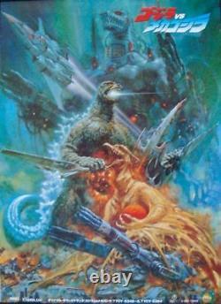GODZILLA VS MECHAGODZILLA Japanese B2 movie poster 1993 NM NORIYOSHI OHRAI NM