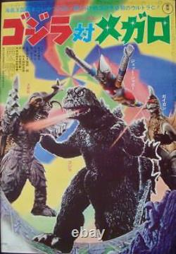 GODZILLA VS MEGALON Japanese B2 movie poster KAIJU JUN FUKUDA 1973 NM