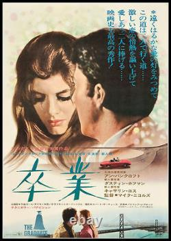 GRADUATE Japanese B2 movie poster DUSTIN HOFFMAN KATHARINE ROSS 1967 NM