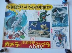 Gamera vs Zigra B1 store poster Japanese movie monsters