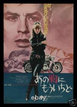 Girl On A Motorcycle Japanese Movie Poster 1968 Biker Leather Rocker Bad Girl