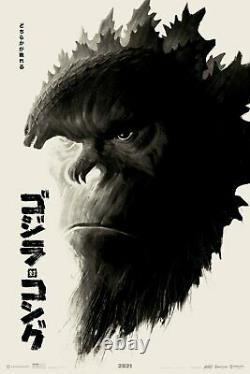 Godzilla Vs. Kong Japanese Variant Poster Mondo Print Phantom City Creative PCC