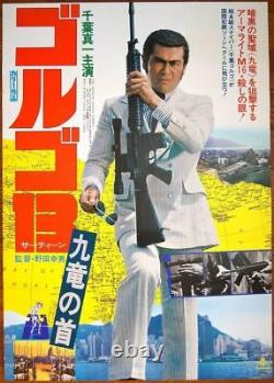 Golgo 13 Assignment Kowloon 1977 Original Japanese Poster VERY RARE Sonny Chiba