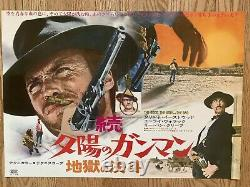 Good The Bad And The Ugly Japanese Move Poster. Eastwood. Vac Cleef