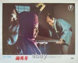 HANZO THE RAZOR Japanese lobby card set x8 SHINTARO KATSU 1972 SAMURAI