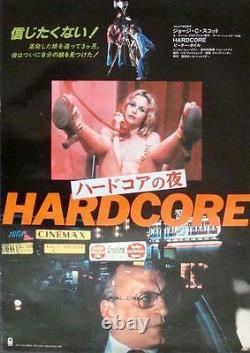 HARDCORE Japanese B2 movie poster GEORGE C. SCOTT SEASON HUBLEY 1979 NM