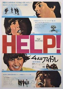 HELP! THE BEATLES Japanese B2 movie poster 1965 LINEN BACKED NM